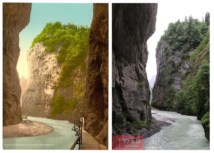 Сравнение фото до ... и сейчас в Aareschlucht