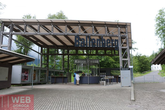 Центральный вход в музей Ballenberg