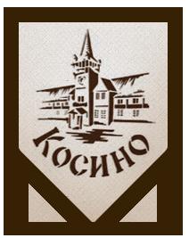 Логотип термальных вод Косино