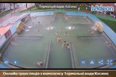 Веб-камера Косино - трансляция онлайн термальных бассейнов