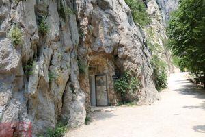 Туалет в Национальном Парке Пакленица