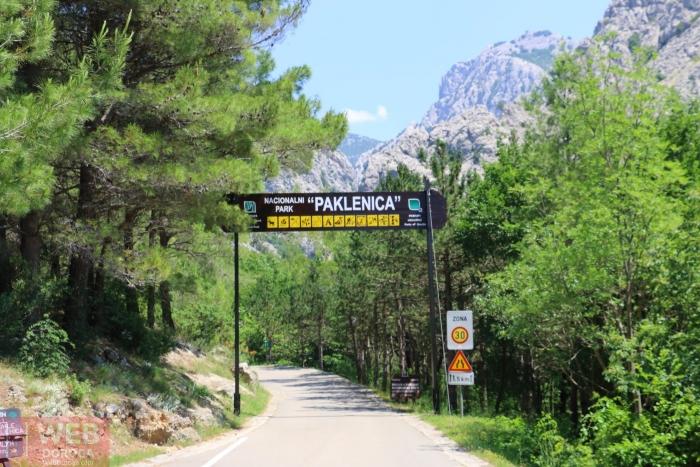 Въезд в Национальный Парк Пакленица
