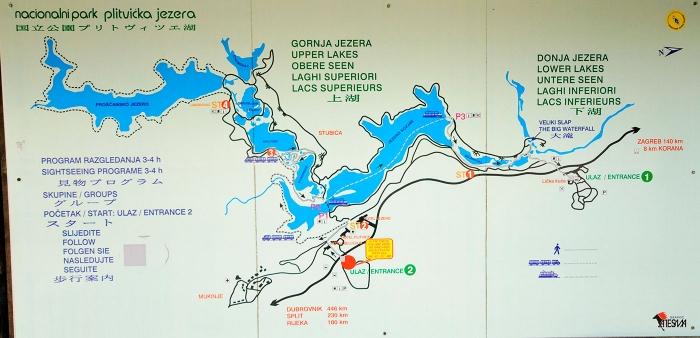 Карта маршрута Плитвицкие озера