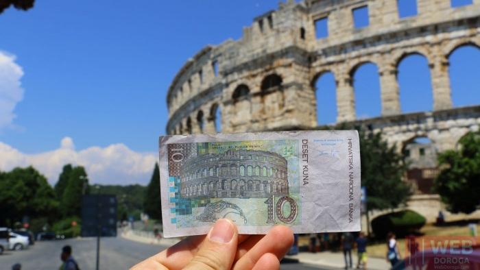 Символ Хорватии - Амфитеатр Пулы на денежной купюре