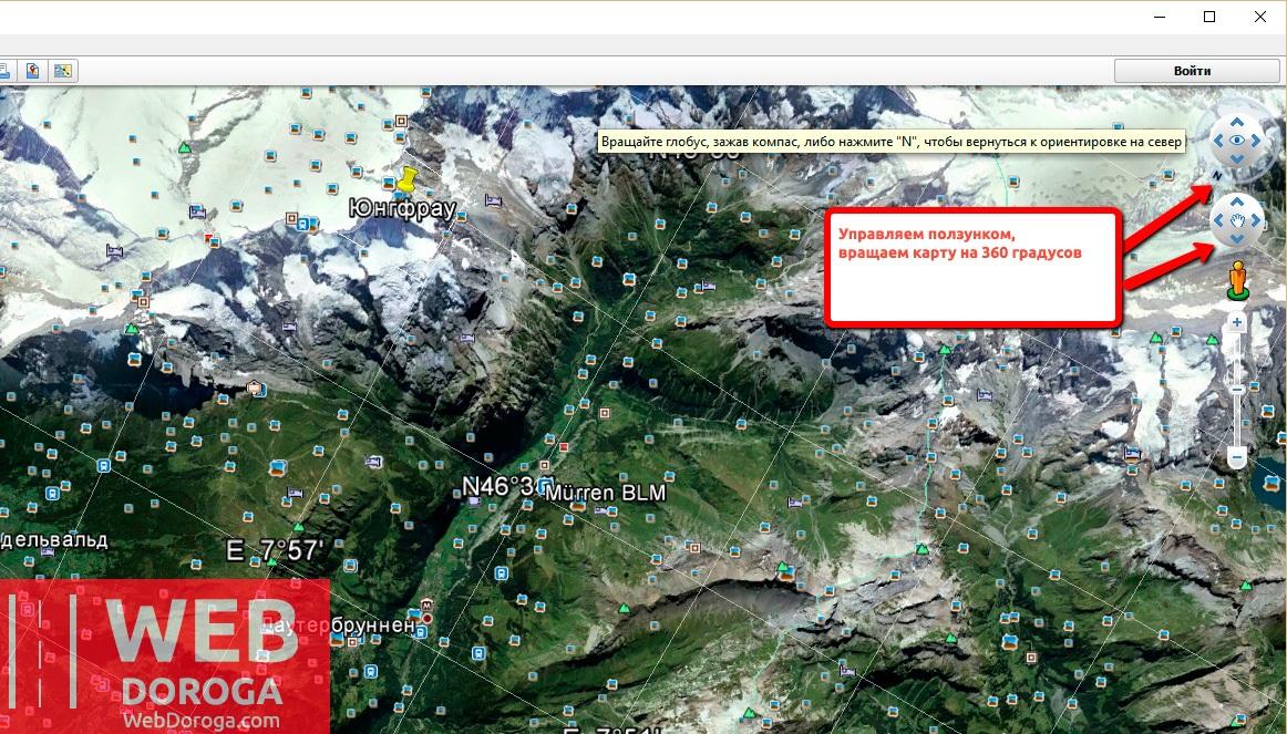 Элементы управления Google Earth