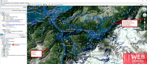 Стрит вью на картах Гугл и фото