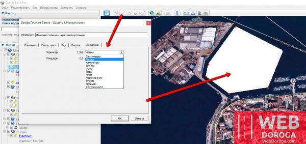 Измерение площадей с помощью Google Earth Pro