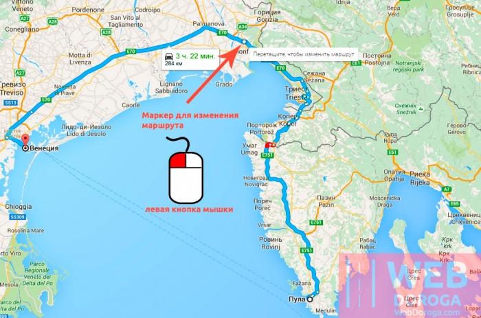 Прокладка маршрута гугл карт - начальная точка