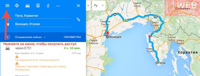 Меню гугл карт для сохранения маршрута