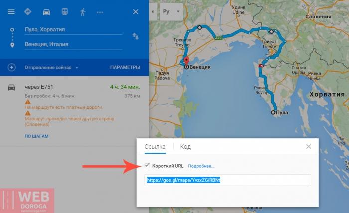 Короткая ссылка на сохранение маршрута Google Maps