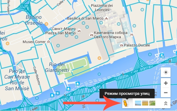 Как включить показ улиц в Google Maps
