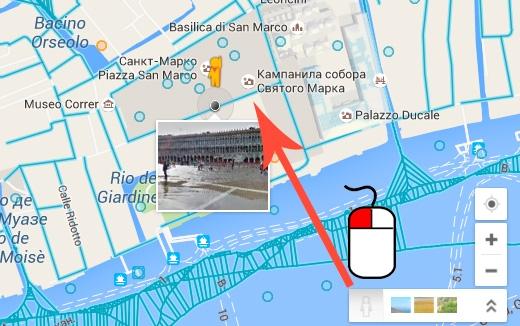 Как перетянуть человека на карту для просмотра улиц в гугл картах