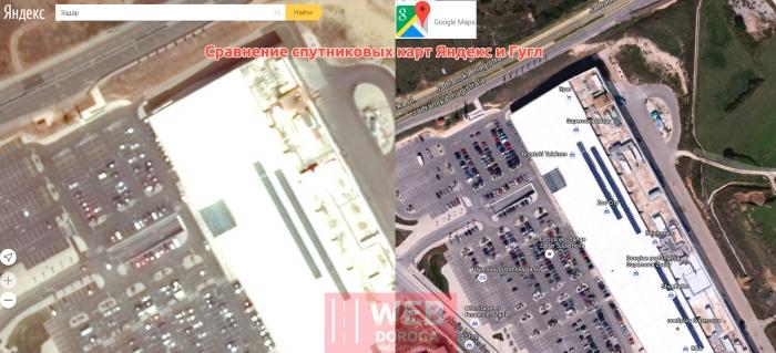 Сравнение спутниковых карт между Яндекс-картами и Гугл картами по Европе