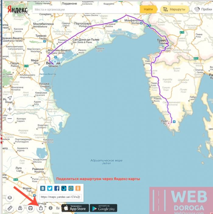 Как сохранить маршрут в Яндекс-картах
