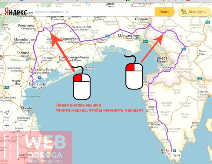 Изменение маршрута на Яндекс-картах  с помощью перетягивания маркеров