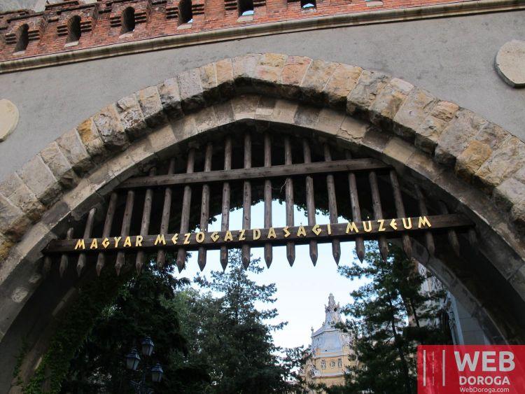 Вход в Парк Варошлигет в Будапеште