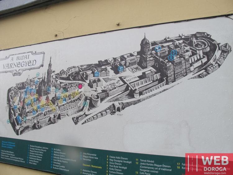 Схема старой части города