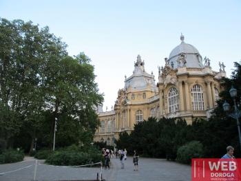 Парк Варошлигет - дворец