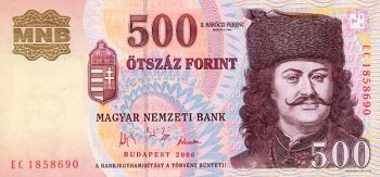 Купюра 500 Венгерских форинтов