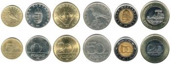 Мелкие монеты Венгрии - форинты