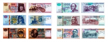 Бумажные деньги Венгрии - форинты