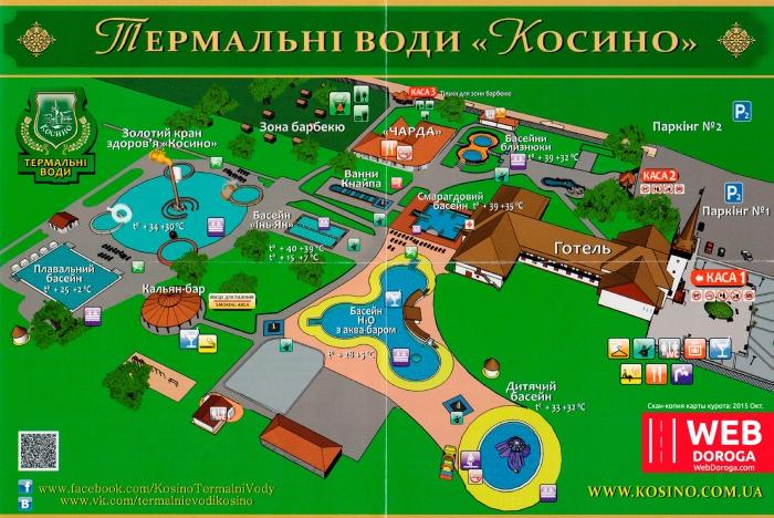 Карта-схема термальных бассейнов Косино