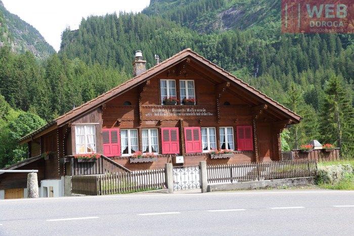 Типичный Швейцарский дом