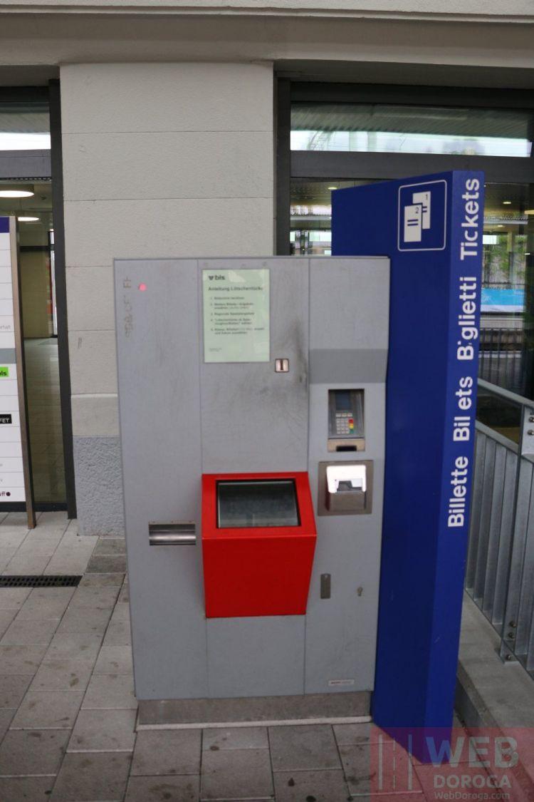 Автомат по продаже жд билетов в Spiez - Швейцарские железные дороги