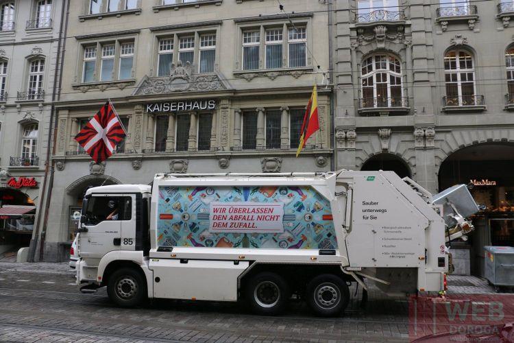 Швейцарская мусорная машина