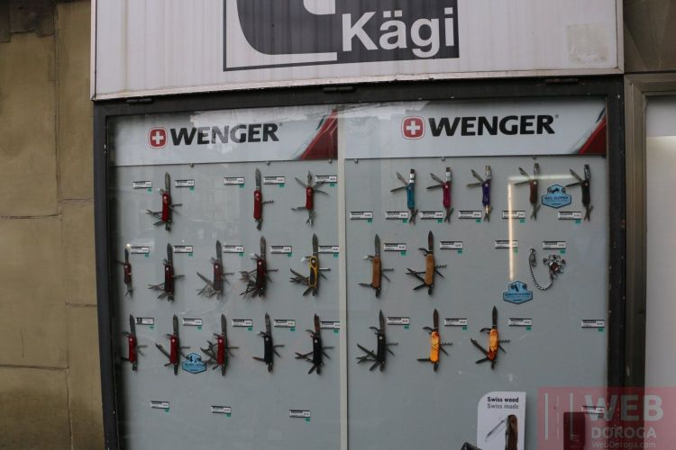 Швейцарские ножи в Берне - как же без них