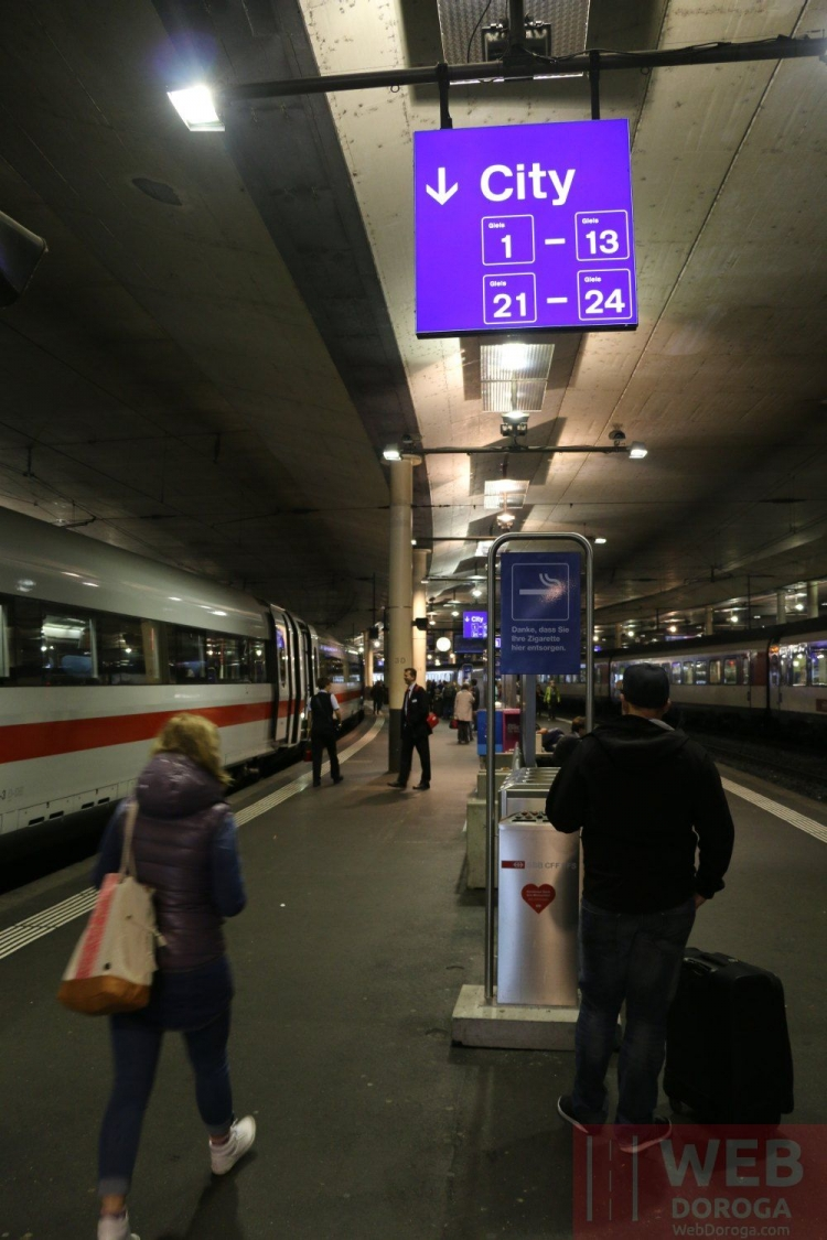 жд вокзал в Берне