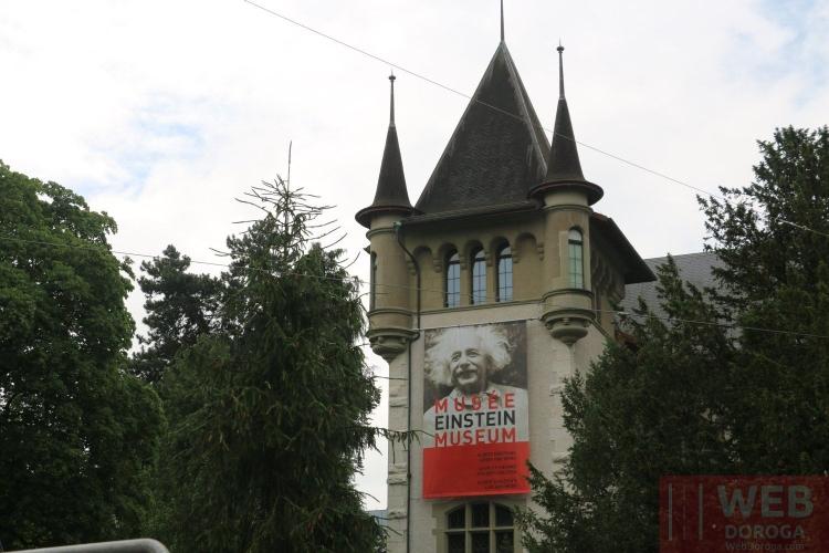 Музей Эйнштейна в Берне