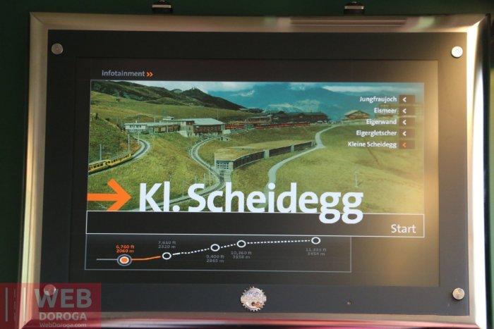 Почти как в самолете - маршрут поездки к горе Jungfraujoch