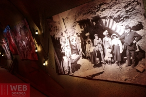 История создания туннелей