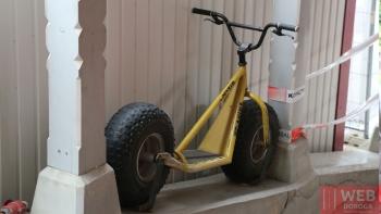 Скутер для списка с горы - крупным планом