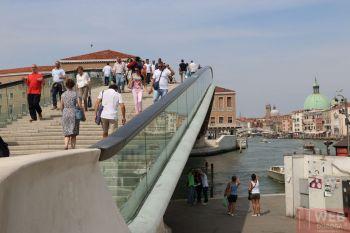Мост Конституции (Ponte della Costituzione) — мост в Венеции через Гранд-канал