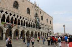 Дворец дожей на площади Святого Марка