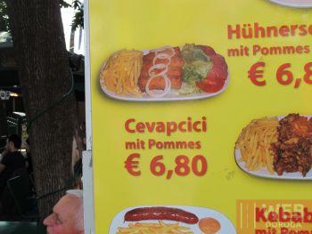 Цены на еду в кафе парка Пратер
