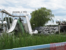 Аттракцион в парке Пратер - сплав на бревне