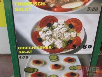 Цены на салаты в кафе Пратера