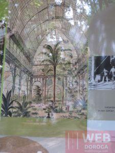 Репродукция - Пальмовый дом в Венском зоопарке Шёнбрунн