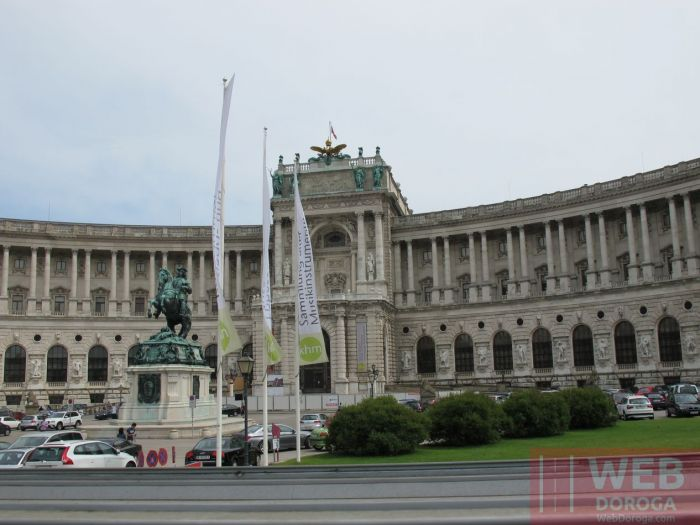 Хофбург и Мария-Терезиен-Плац в Вене