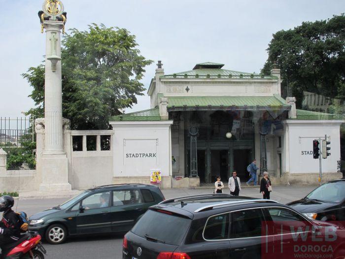 Штадтпарк (Вена, Австрия) - центральный городской парк Вены