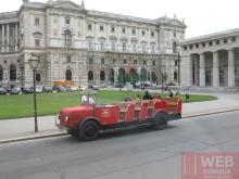 Экскурсионный автомобиль в Вене