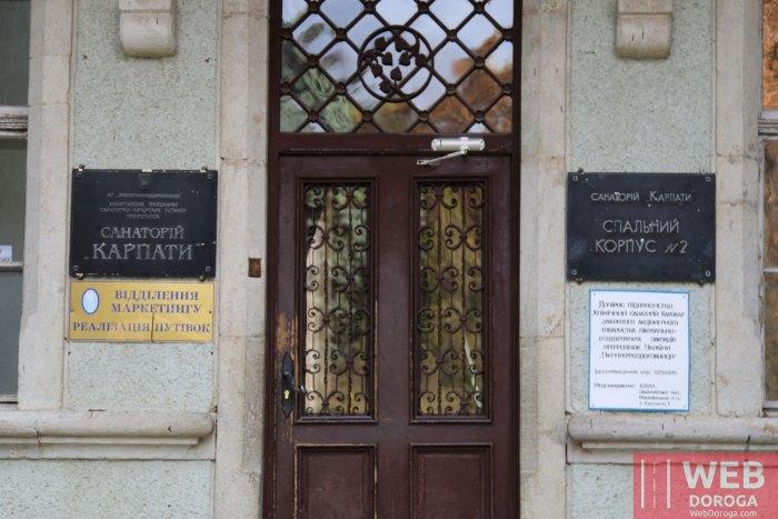 Табличка у входа в здание Дворца