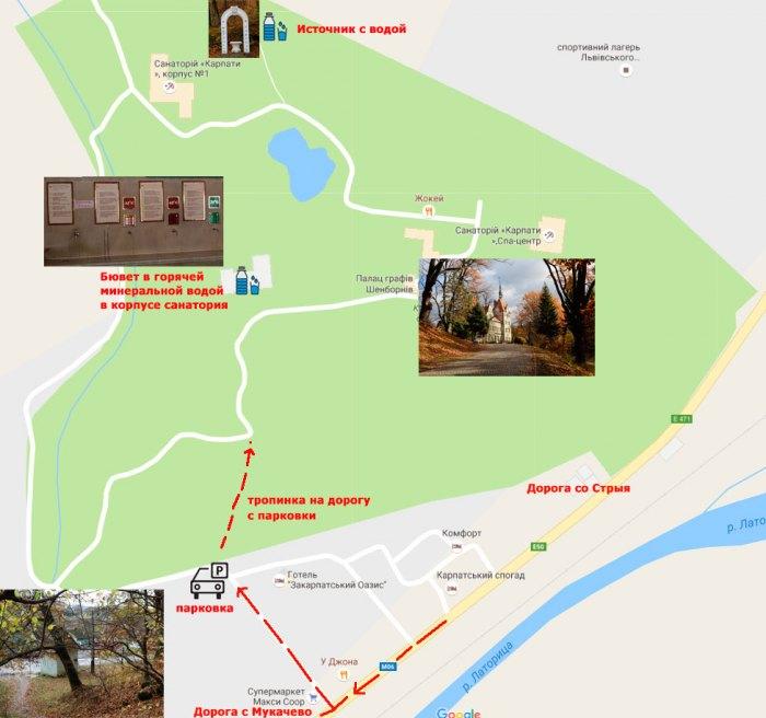 Карта - схема Парка Дворца Шенборнов с интересными местами