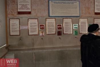 Бюветы с минеральной водой в лечебном корпусе Санатория Карпаты