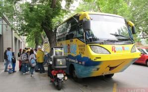 Экускурсия по Дунаю в Будапеште на автобусе