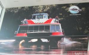 Вена — Братислава по Дунаю на TwinCityLiner